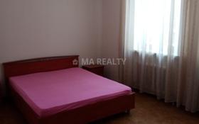 2-комнатный дом помесячно, 70 м², 10 сот., Степана Разина 9 за 90 000 ₸ в Нур-Султане (Астана)