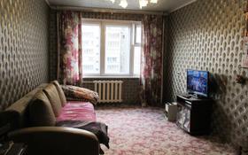 3-комнатная квартира, 68 м², Комарова 125 — Южноуральская за 14.9 млн 〒 в Челябинске