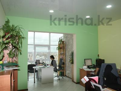Офис площадью 114 м², Желтоксан 2/2 за 42 млн ₸ в Нур-Султане (Астана), Сарыаркинский р-н — фото 3