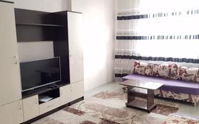 4-комнатная квартира, 91 м², 5 этаж помесячно, проспект Улы Дала 6 за 200 000 〒 в Нур-Султане (Астана), Есиль р-н