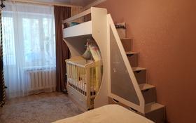 2-комнатная квартира, 50.5 м², 3/3 этаж, Сейфуллина 90 — Айбасова за 18 млн 〒 в Алматы, Турксибский р-н