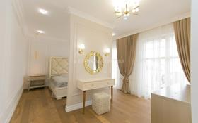 4-комнатная квартира, 195 м², 3/6 этаж, Амман за 210 млн 〒 в Нур-Султане (Астана), р-н Байконур