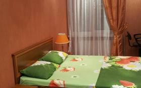2-комнатная квартира, 95 м², 10/25 этаж посуточно, Динмухамеда Кунаева 12/2 — Акмешит за 11 000 〒 в Нур-Султане (Астана)