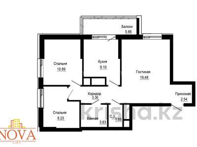 3-комнатная квартира, 65.36 м², 12/16 эт., проспект Улы Дала — 38 за ~ 18.3 млн ₸ в Нур-Султане (Астана), Есильский р-н — фото 2