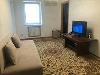 3-комнатная квартира, 90 м², 4/4 этаж посуточно