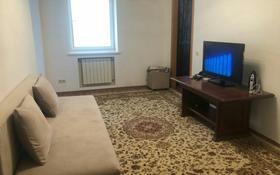 3-комнатная квартира, 90 м², 4/4 этаж посуточно, Кабанбай батыра 89 — Желтоксана за 9 000 〒 в Алматы, Медеуский р-н
