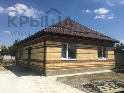 3-комнатный дом, 95 м², 8 сот., Ейское шоссе за 3.5 млн 〒 в Краснодаре