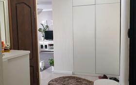 4-комнатная квартира, 100 м², 4/14 этаж, Сыганак 10 — Сауран за 38 млн 〒 в Нур-Султане (Астана), Есиль р-н