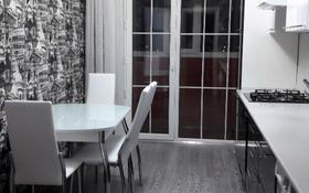 1-комнатная квартира, 41.4 м², 6/6 этаж, Чкалова 15А — Генерала Арыстанбекова за 9.5 млн 〒 в Костанае