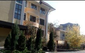 5-комнатная квартира, 220 м², 3/4 эт. помесячно, Орманова 32 за 500 000 ₸ в Алматы, Медеуский р-н