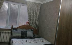 3-комнатная квартира, 61 м², 1/5 этаж, Самал 18 — Сейфуллина альфарвби за 12 млн 〒 в Таразе
