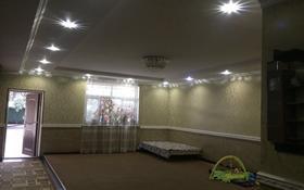 9-комнатный дом, 225 м², 8 сот., Алимбекова 17 за 28.5 млн ₸ в Шымкенте, Абайский р-н