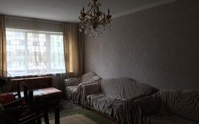 1-комнатная квартира, 45 м², 2/9 этаж, Жас Канат за 12.5 млн 〒 в Алматы, Турксибский р-н