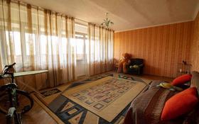 3-комнатная квартира, 80 м², 4/4 этаж, Каблиса Жырау — Абая за 17.5 млн 〒 в Талдыкоргане