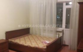 3-комнатная квартира, 86 м², 4/10 этаж, Шахтеров 74 за 20.4 млн 〒 в Караганде, Казыбек би р-н