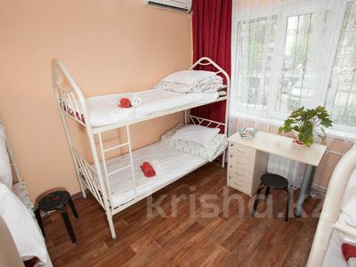3 комнаты, 18 м², проспект Сакена Сейфуллина 497 — проспект Жибек Жолы за 1 999 ₸ в Алматы, Алмалинский р-н — фото 7