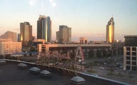 3-комнатная квартира, 111 м², 7/8 этаж, проспект Кабанбай Батыра 13 за 54 млн 〒 в Нур-Султане (Астана), Есиль