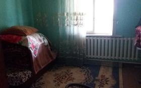4-комнатный дом, 74 м², 6 сот., С.Кендала — 9-дачная 46 за 8.4 млн ₸ в Талгаре