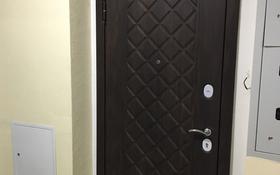 2-комнатная квартира, 51.23 м², 4/7 этаж, Нажимеденова 27 — Жургенова за 18 млн 〒 в Нур-Султане (Астана), Алматы р-н