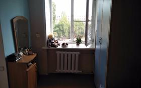 2-комнатная квартира, 43.45 м², 4/5 эт., Независимости 7 за 10 млн ₸ в Усть-Каменогорске