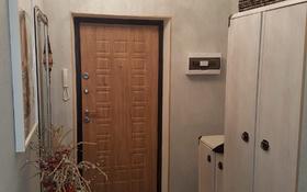 3-комнатная квартира, 90 м², 5/10 эт., Кабанбай батыра 42 за 26 млн ₸ в Астане, Есильский р-н