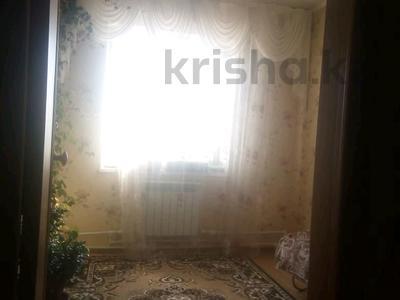 5-комнатный дом, 224 м², 9 сот., Новосёлов за 13.5 млн ₸ в Рудном — фото 4