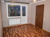 3-комнатная квартира, 50 м², 5/5 этаж
