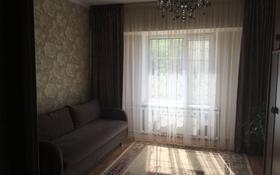 3-комнатная квартира, 74 м², 2/5 этаж, Астана 103 а за 11 млн 〒 в Есик