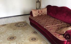 3-комнатная квартира, 63 м², 5/5 эт., Нурсултана-Назарбаева — Батурина за 16.5 млн ₸ в Уральске