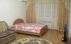 1-комнатная квартира, 33 м², 2 эт. посуточно, Ерубаева 50 — Нуркена за 5 000 ₸ в Караганде, Казыбек би р-н