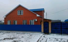 5-комнатный дом, 150 м², 10 сот., С. Жаңаталап за 20 млн ₸ в Атырау