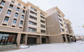 4-комнатная квартира, 205 м², 3/6 этаж, Умай Ана 10 — Коргальжинское шоссе за 118 млн 〒 в Нур-Султане (Астана), Есиль р-н