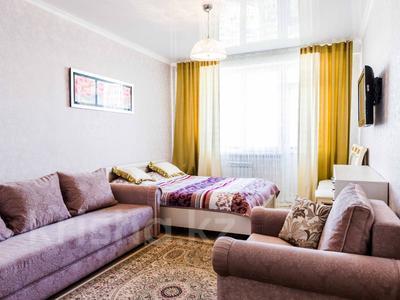 2-комнатная квартира, 80 м², 8/9 эт., мкр Жетысу-3 69 за ~ 29.9 млн ₸ в Алматы, Ауэзовский р-н — фото 24