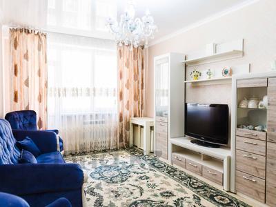 2-комнатная квартира, 80 м², 8/9 эт., мкр Жетысу-3 69 за ~ 29.9 млн ₸ в Алматы, Ауэзовский р-н — фото 8