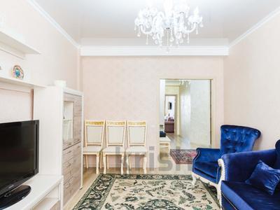 2-комнатная квартира, 80 м², 8/9 эт., мкр Жетысу-3 69 за ~ 29.9 млн ₸ в Алматы, Ауэзовский р-н — фото 6