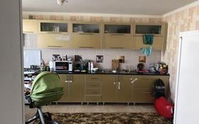 5-комнатный дом, 180 м², 7.5 сот., Еловая за 20 млн ₸ в Актобе