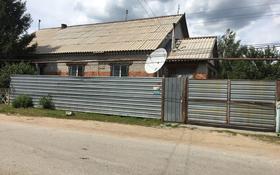 4-комнатный дом, 92.1 м², 17 сот., Речная за 16 млн ₸ в Костанае