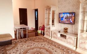 2-комнатная квартира, 70 м², 38/42 эт. посуточно, Желтоксан 2/1 за 12 000 ₸ в Нур-Султане (Астана), Есильский р-н