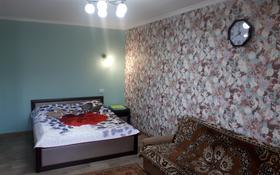 1-комнатная квартира, 37 м², 4 эт. посуточно, Ленина (Мангылык Ел) 15 — Ибраева за 6 000 ₸ в Семее