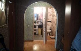 2-комнатная квартира, 54 м², 2/5 эт., Орлова 101 за 6.8 млн ₸ в Караганде, Казыбек би р-н