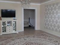 2-комнатная квартира, 105 м², 2/5 этаж