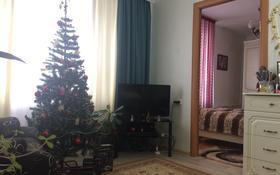4-комнатная квартира, 63.4 м², 2/5 эт., Асылбекова за 11 млн ₸ в Жезказгане