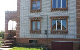 5-комнатный дом, 240 м², 21 сот., Дробышева за 16.5 млн 〒 в Усть-Каменогорске