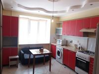 1-комнатная квартира, 41.7 м², 2/5 этаж
