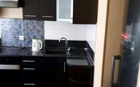 3-комнатная квартира, 65 м², 1/5 эт. посуточно, Казахстан 81 — Кабанбай батыра за 10 000 ₸ в Усть-Каменогорске