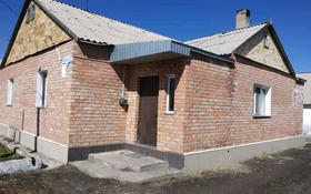 5-комнатный дом, 140 м², 16 сот., Октябрьская 96 за 20 млн ₸ в Караганде, Казыбек би р-н