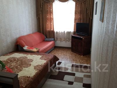 1-комнатная квартира, 50 м², 2/9 эт. посуточно, Куйши Дина 28 за 6 000 ₸ в Нур-Султане (Астана), Алматинский р-н — фото 6