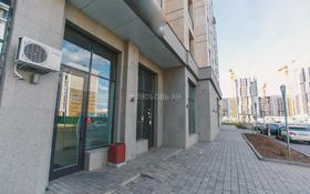 Офис площадью 150 м², проспект Улы Дала за 56.8 млн ₸ в Астане, Есильский р-н