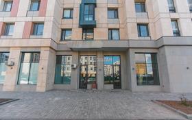 Офис площадью 150 м², проспект Улы Дала за 58 млн ₸ в Астане, Есильский р-н