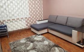 2-комнатная квартира, 55 м², 1/10 этаж посуточно, Толстого 94/2 за 8 500 〒 в Павлодаре